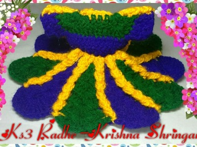 Crochet 3colour Flower shape winter woolen dress.poshak for Ladoo Gopal.Thakurji.Baal Gopal,Part-2