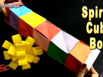 DIY Magic Spiral Cube Box Tutorial | How to make | JK Arts 1199