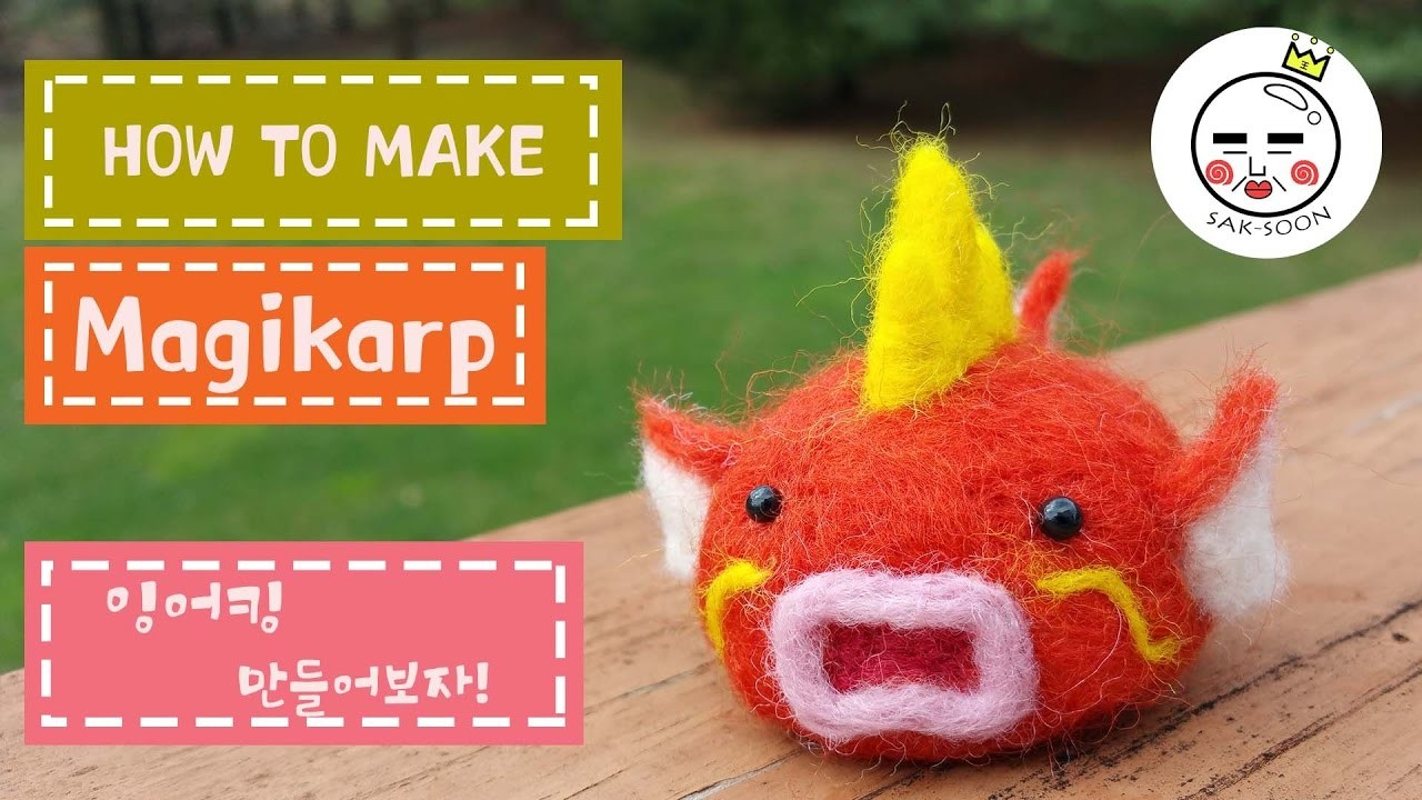 [DIY] Needle Felting Tutorial | HOW TO MAKE - [Pokemon Tsum Tsum Ver.] Magikarp