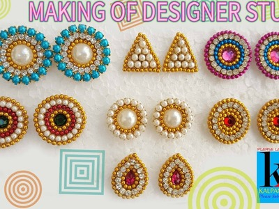 How to make Earring Studs. Patches at Home | DIY | Tutorials !