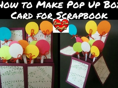How to Make Pop Up Box Card for Scrapbook | DIY | Pop Up Box Card Tutorial