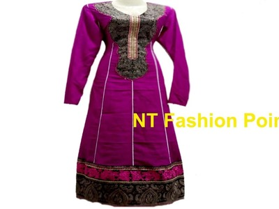 Preferred designs frock measurement, cutting & tailoring (DIY-2) ▶▶ NT Fashion Point