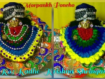Crochet Morpankh Peacock Poncho for Ladoo Gopal.Thakur ji.Baal Gopal.Bal Krishna.Kanha ji,Part-2