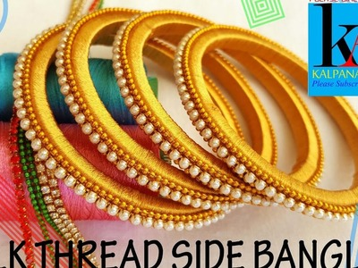 How t make designer silk thread side bangles tutorials || making of gold silk thread bangles