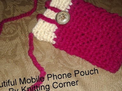 How to crochet Designer Mobile Phone Pouch  | In Hindi