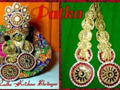 How to make Heavy work Patka for Ladoo Gopal.Thakur ji.Bhagwan Ram ji.Lord Krishna.Yugal jodi.Maiya