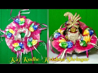 How to make Rose flowers dress for Laddu Gopal