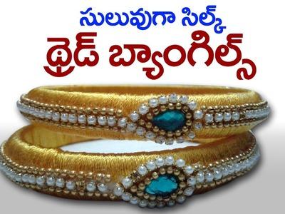 How to make Silk Thread Bangles with Pearl drop chain for Beginners at HOME - Pedda Bala Siksha
