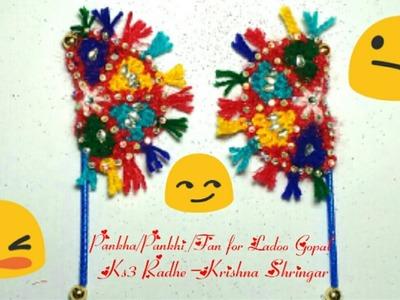 Multicolour Crochet Decorative Pankha.Pankhi.Fan for Ladoo Gopal.Thakur ji.Maiya.Yugal jodi,Part-1.2