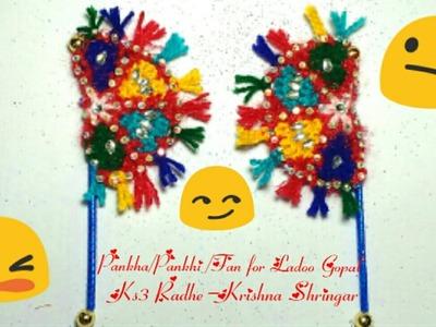 Multicolour Crochet Decorative Pankha.Pankhi.Fan for Ladoo Gopal.Thakur ji.Maiya.Yugal jodi,Part-2.2