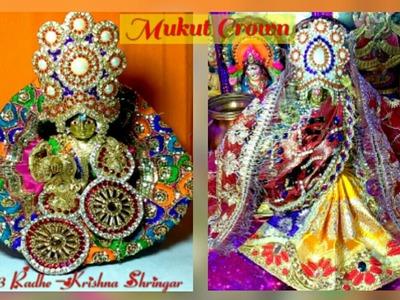 Part-3.3,How to make Pearl Stone Heavy work Mukut.Crown.Taaz.Pagdi for Ladoo Gopal.Maiya.Bhagwan ji
