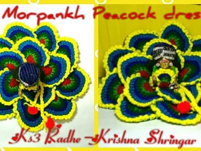 Part-3.7,Crochet Morpankh Peacock Poncho for Ladoo Gopal.Thakur ji.Baal Gopal.Bal Krishna.Kanha ji