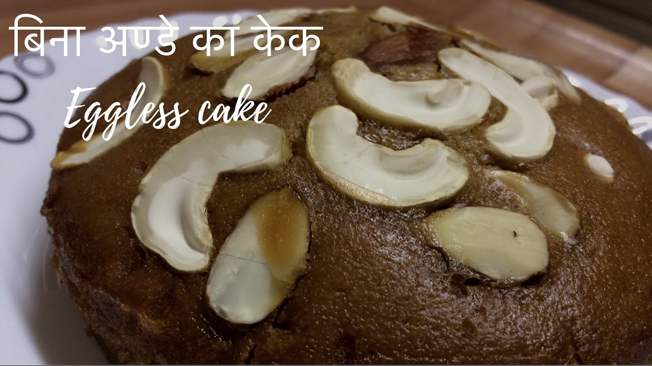 How to make cake in pressure cooker in hindi