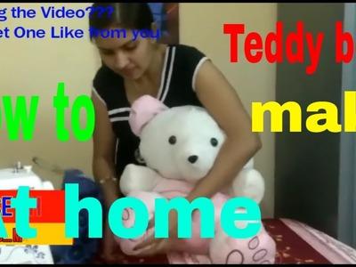 घर का प्यारा भालू How to make Teddy bear at home||do it yourself|| DIY|| soft toys Pompom