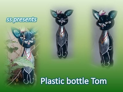 Best out of the waste.How to make cat using plastic bottle