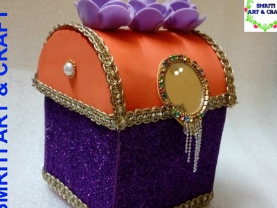 DIY | gift box | jewellery box | Best out of waste | Smriti Art and Craft | How to Make Paper Box