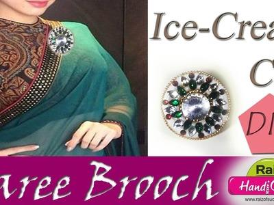 DIY : how to make saree brooch at home #64