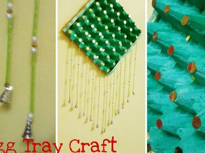 DIY Recycling Egg Tray | How to make wall Hanging at Home