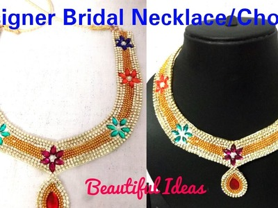 How to make Bridal Necklace.Bridal Choker Made Out Of Paper at Home . Tutorial.Paper Bridal choker.