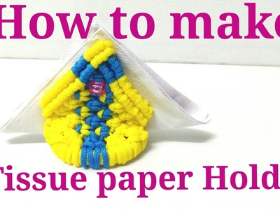 How to Make || Tissue Paper || Holder from Waste Macrame