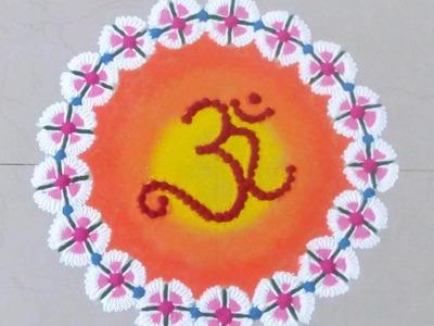 Om Rangoli Design Using Bangles.How to Make Om Rangoli.