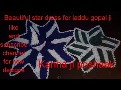 "Part 1.2. how to make.knitted.woolen. dress.with.matching cap.for.laddu gopal ji. ""Hare Krishna ji"""