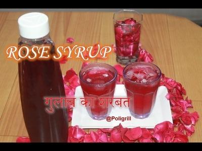 ROSE SYRUP recipe | How to make Rose Petal Syrup | गुलाब का शरबत