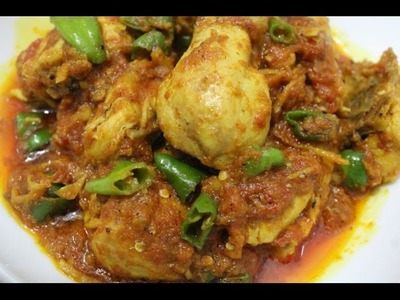 SIMPLE CHICKEN KARAHI  || HOW TO MAKE CHICKEN IN A SIMPLE AND EASY WAY