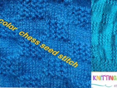 Simple and beautiful Chess seed knitting pattern (Hindi)