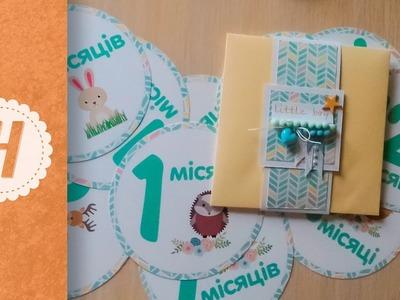 Gift Envelope (handmade ideas)