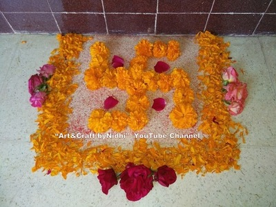 How to Make Saathiya Rangoli With Marigold Flowers & Rose Petals Tutorial  Rangoli for Beginners