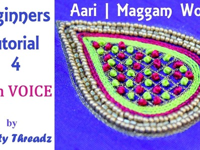 Aari. Maggam Work Beginners Tutorial with Voice | Tutorial - 4 | French Knots | Knotty Threadz !!