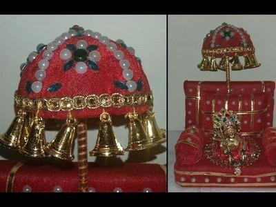 DIY: UMBRELLA FOR BALGOPAL. CHATHA FOR KANAH JI. CHATHRI FOR LADDU GOPAL – SS ART CREATIONS
