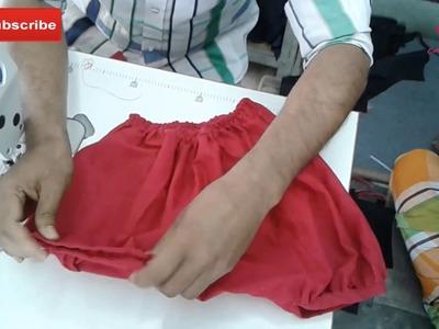 Easy way to  baby girl pant cutting & sewing full - মেয়ে  শিশুর হাঁফান কাটিং ও  সেলাই