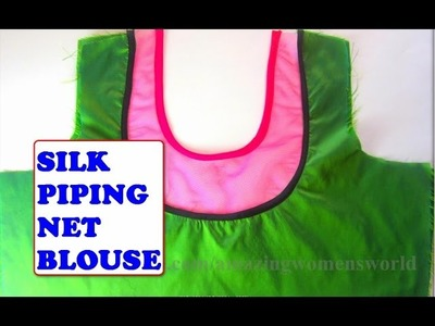 Latest NET Designer Blouse  MAKING | DIY |STEP BY STEP || AWW # 273||