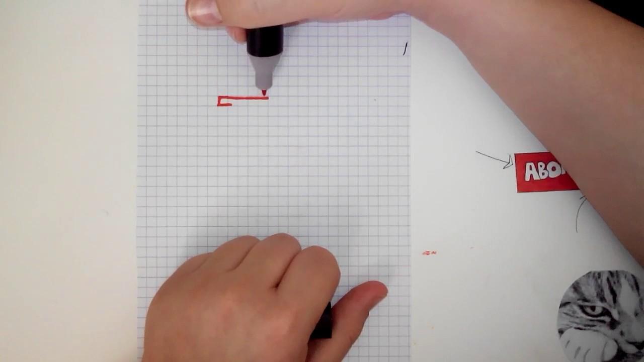Pixel Art Mario Dessin Facile