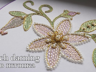 "ШОВ "" ШТОПКА"" \  Hand Embroidery: Checkered Flower Stitch"