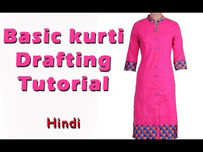 How to cut basic bodice ,how to cut Basic Kurt Pattern Making Tutorial DIY Part1