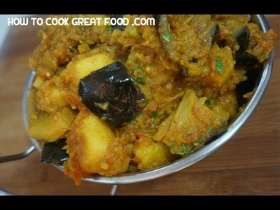Brinjal Aloo Recipe  - Indian Eggplant & Potato Curry Vegan
