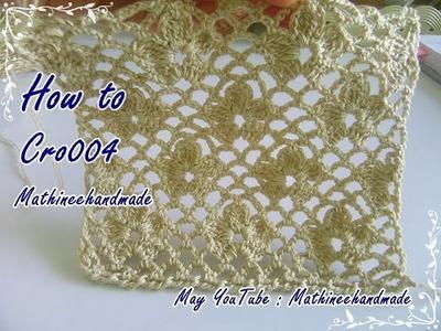 How to Cro004 Crochet pattern. ถักผังลายโครเชต์ ดอกมะลิในตำนาน _ Mathineehandmade