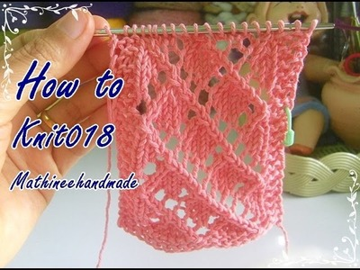 How to Knit018 Knitting pattern. ถักผังลายนิตติ้ง _ Mathineehandmade