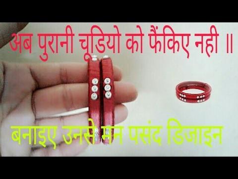 How to make chudi design in hindi