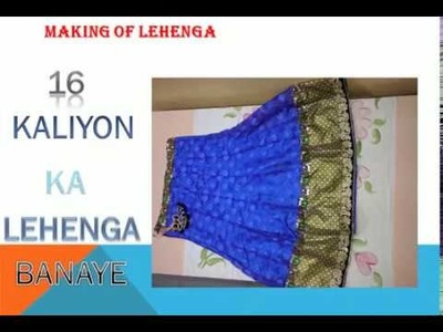 How to make Lehengas Part 1