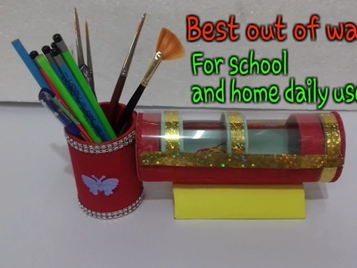 ✔☺How to make pen || pencil stand  at home || pencil case with waste material|| stationery holder