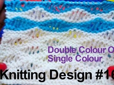 Knitting Design #16 | Single Colour And Double Colour Design