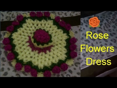 |Part-1.2;| How to make| Crochet| Puff Stitch| Rose| flowers| Dress| Poshak| of| Bal gopal| Kanha ji