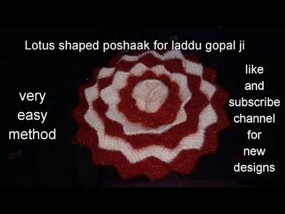 "Part 2.2.how to make. Lotus.shape.dress.poshak.for.laddu gopal. kanha ji.Bal gopal.""hare Krishna"""