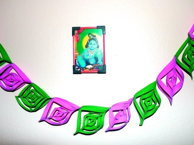 Foam Paper Streamer Design for All Decorations - Simple, Quick and Very Easy