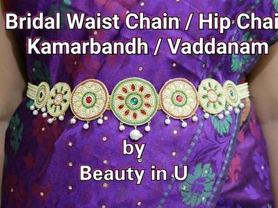 How to make Bridal Silk Thread Waist Chain.Hip Chain.Kamarbandh.Vaddanam at Home | Paper Waist Chain