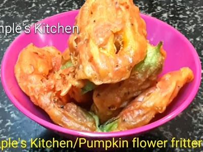 How to make Pumpkin flower fritters crispy|Kumro phool er bora|Bengali dish